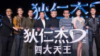 'Địch Nhân Kiệt': Couple 'Đình Tân' càng thêm thân thiết
