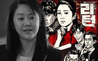 Shock: Go Hyun Jung bị tố bạo lực với đạo diễn, SBS sa thải nữ chính ngay giữa bộ phim 'Return'