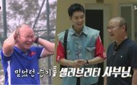 HLV Park Hang Seo 'đau đầu' tập bóng cho Lee Seung Gi và dàn sao Master In The House
