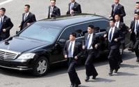 Siêu xe bọc thép giá 36 tỷ đồng của ông Kim Jong-un có cả toilet bên trong