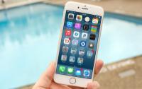 iPhone bất ngờ thành smartphone giá rẻ tại Việt Nam, giá chỉ từ 2,5 triệu