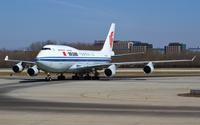 Đây mới là chiếc máy bay vừa đưa Lãnh đạo Triều Tiên Kim Jong-un đến Singapore