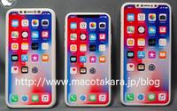 Nóng: Bộ ba iPhone mới của Apple trong năm 2018 đã lộ diện