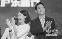 Vợ chồng Châu Tấn và Cao Thánh Viễn đã chính thức ly hôn?