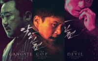 Criminal action movies by Ma Dong Seok, Kim Moo Yul and Kim Sung Kyu Released the first series of posters