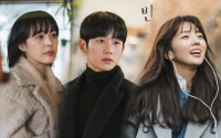 3 reasons to watch 'A Piece of Your Mind' of Chae Soo Bin and Jung Hae In