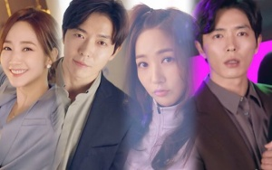 'Her Private Life' character teaser: Reveals the life of Park Min Young and Kim Jae Wook