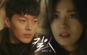 'Kill it' episode 1: Jang Ki Yong loses his father, Nana is obsessed with her boyfriend's death