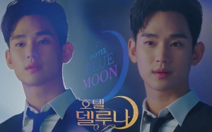 [K-Drama]: Will Kim Soo Hyun become the male lead of