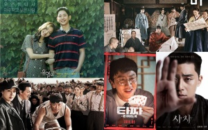 Bi Rain, Lee Kwang Soo, Park Seo Joon, and Jung Hae In's movie made the top 5 most disappointing films of 2019