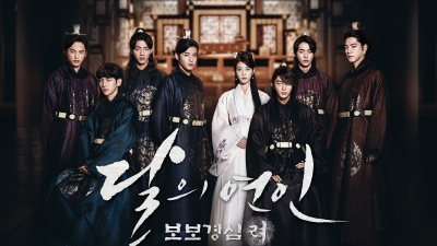 Sau 'Moon Loves', các hoàng tử Lee Jun Ki, Baek Hyun, Kang Ha Neul, Jong Huyn, Ji Soo, Joo Huyk đang nơi đâu?