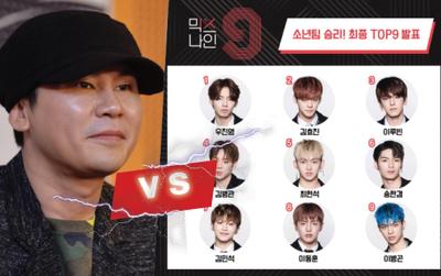 Mổ xẻ bản hợp đồng 3 năm dành cho nhóm chiến thắng MIXNINE của YG: bất công hay thích đáng?