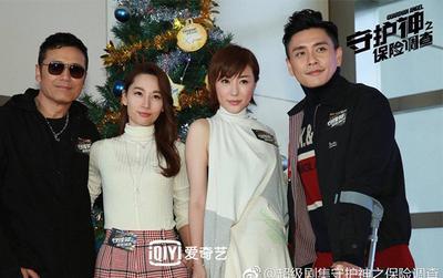 Bốn lí do khán giả không thể bỏ qua 'Thủ hộ thần' của Huỳnh Tông Trạch và Miêu Kiều Vỹ