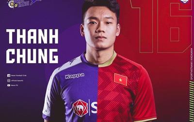 Trước khi ghi bàn cực đẹp vào lưới Brunei vòng loại U23 châu Á, cầu thủ Thành Chung từng tốt nghiệp trường gì?