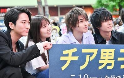 Yokohama Ryuusei và Nakao Masaki đẹp hút hồn trong sự kiện trước thềm công chiếu 'Cheer Boys!!'