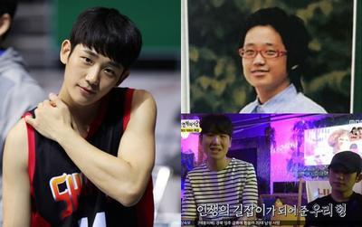 Jung Hae In gây tranh cãi phẫu thuật thẩm mỹ, loạt sao nam bị Knet gọi tên
