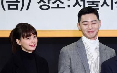 Park Seo Joon ngại ngùng, hóa fanboy ngốc nghếch trước vợ Won Bin
