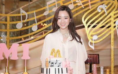 Con gái của Hoa hậu Đền Hùng Giáng My 'gây thương nhớ' vì quá xinh đẹp