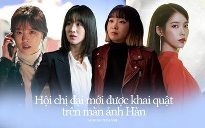 Hội chị đại mới được khai quật trên màn ảnh Hàn - bà chủ IU và trưởng phòng marketing khu Itaewon Kim Da Mi không thể thiếu