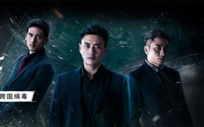 'Chiến độc': Một bước lùi trong nội dung kịch bản, khâu tuyển chọn diễn viên?