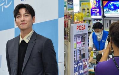 Bị tố tổ chức sự kiện trong mùa dịch, diễn viên Ji Chang Wook phản bác