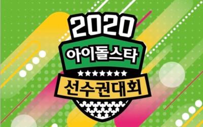 MBC xác nhận vẫn tổ chức 'Idol Star Athletics Championships' nhưng không có khán giả: Liệu có phải cơ hội để các idol hẹn hò công khai?