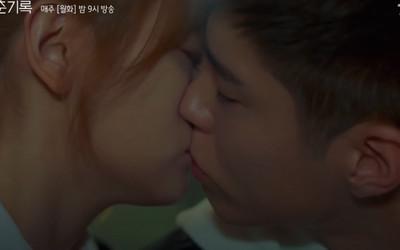 Ký sự thanh xuân tập 6: Park Bo Gum bất ngờ tỏ tình với Park So Dam và họ có nụ hôn đầu lãng mạn