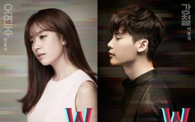 Top 10 cái kết K-drama 'củ chuối' nhất trong lịch sử phim Hàn