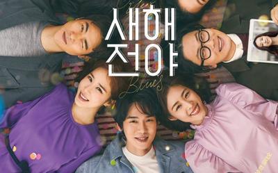 Phim về năm mới của Yoo Yeon Seok, Yoo In Na, Sooyoung và Trần Đô Linh ra mắt thành công