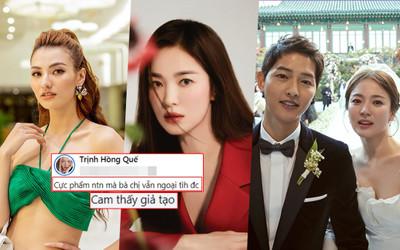 Hồng Quế vô cớ phán 'Song Hye Kyo ngoại tình - giả tạo, bị Song Joong Ki bỏ' khiến fan phẫn nộ?
