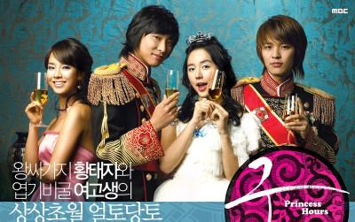 Phim Hàn huyền thoại 'Hoàng Cung' sẽ có bản remake sau 15 năm