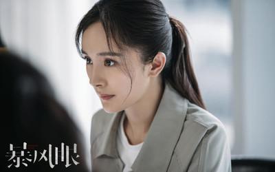 Dương Mịch 'lật kèo' áp bạn diễn vào tường nhưng được lòng mẹ chồng tương lai?