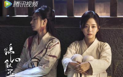 Tập cuối Cẩm tâm tựa ngọc: Chung Hán Lương cướp pháp trường thất bại, ai sẽ cứu Đàm Tùng Vận?