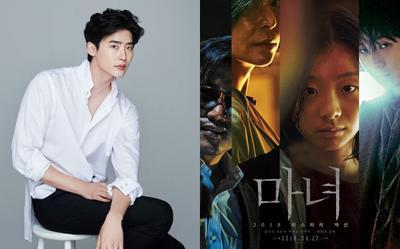 Phim 'The Witch 2' của Lee Jong Suk tung poster đầu tiên, không có Kim Da Mi