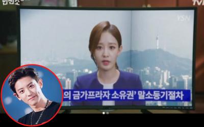 Trong khi Chanyeol (EXO) nhập ngũ thì chị gái của anh lại bận đi làm cameo cho phim của Song Jong Ki