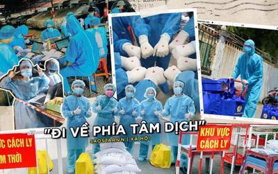 Nhật kí những ngày 'đi về phía tâm dịch' của nhóm tình nguyện viên trẻ tuổi ở Sài Gòn