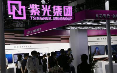 Tập đoàn chip khổng lồ của Trung Quốc bị chủ nợ yêu cầu phá sản