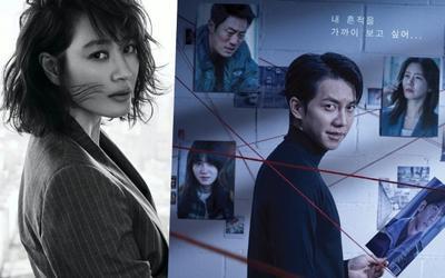 Phim 'Mouse' của Lee Seung Gi tham dự giải thưởng quốc tế - Kim Hye Soo cân nhắc trở lại màn ảnh