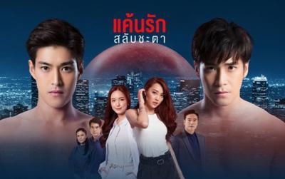 Top 6 phim truyền hình Thái Lan có rating cao nhất trong tuần 3 của tháng 7