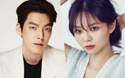 Kim Woo Bin sẽ tham gia phim mới cùng chị đại Esom sau thời gian trị liệu ung thư?