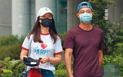Lâm Tâm Như - Hoắc Kiến Hoa lộ diện ở Đài Loan sau ồn ào đóng cửa phòng làm việc
