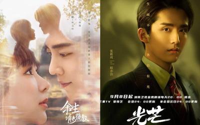Phim mới của Trương Tân Thành vừa ra mắt đã nhận bão 1 sao: Do fan Tiêu Chiến - Dương Tử gây chuyện?