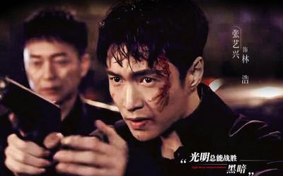 10 phim Hoa ngữ khung giờ vàng rating cao nhất tuần qua: 'Tảo hắc phong bạo' càn quét nhiều thứ hạng cao