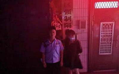 Đi báo án bị cưỡng hiếp, người phụ nữ bị bắt ngược nhờ pha xử lý 'đi vào lòng đất'