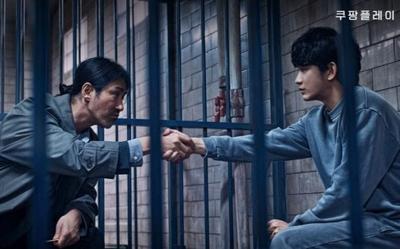 Từ chối dự án khủng của Netflix, Kim Soo Hyun hóa sát nhân trong phim mới