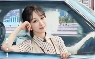 Phim mới liên tiếp gặp trục trặc, Dương Tử bỏ đi quay show để duy trì độ nổi tiếng?
