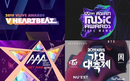 Điểm 'sương sương' 7 sự kiện âm nhạc đình đám của K-Pop cuối năm nay