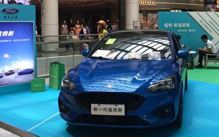 'Mùa đông' đang đến với ngành công nghiệp xe hơi Trung Quốc