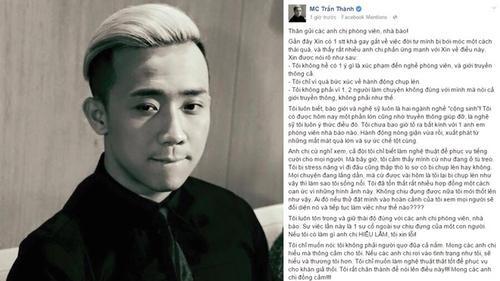 Trấn Thành bị mất hợp đồng quảng cáo vì… ảnh đi chơi với Hari Won