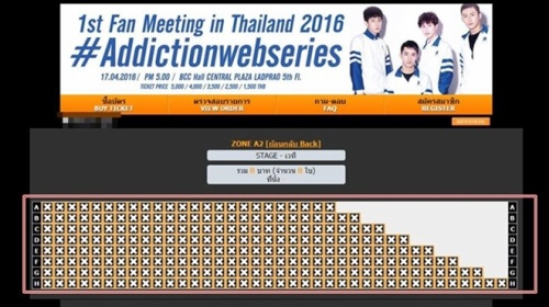 Vé fan meeting Thượng Ẩn bị 'quét sạch' trong vòng 9 phút tại Thái Lan